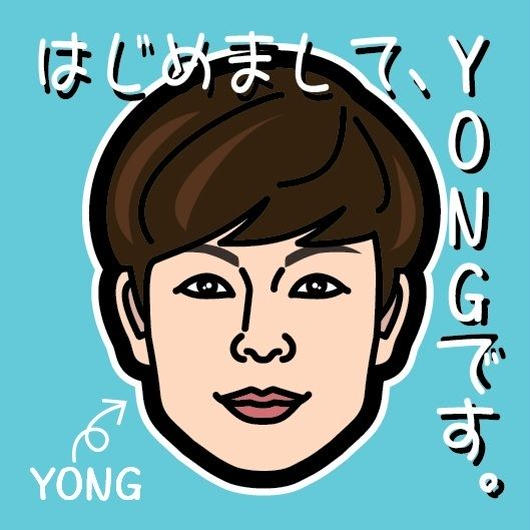 YONG:CD「はじめましてYONGです」