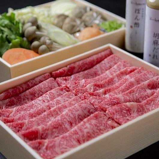 ほてるISAGO神戸 「特選 神戸牛しゃぶしゃぶ鍋セット」(4~5名様用)