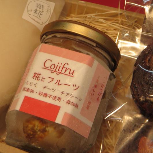 【GIFT BOX】こじふるイチジク & コウジノブラウニー2個& 華糀(はなこうじ)