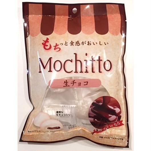 Mochitto 生チョコ