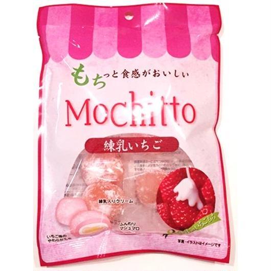 Mochitto 練乳いちご