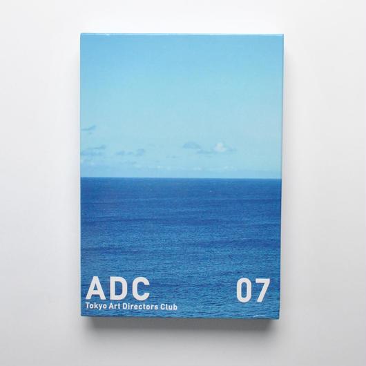 TOKYO ART DIRECTORS CLUB ANNUAL 2007