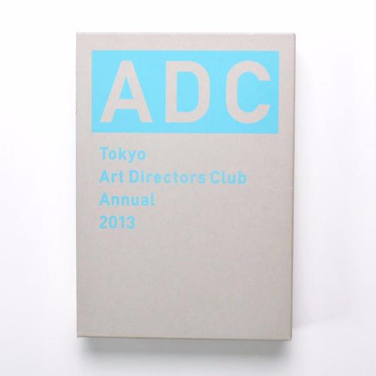 TOKYO ART DIRECTORS CLUB ANNUAL 2013