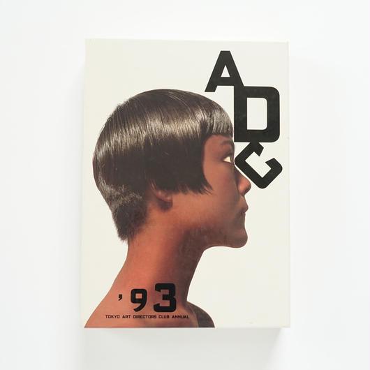 TOKYO ART DIRECTORS CLUB ANNUAL 1993