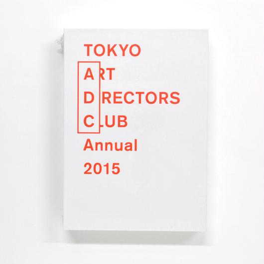 TOKYO ART DIRECTORS CLUB ANNUAL 2015【未開封品】