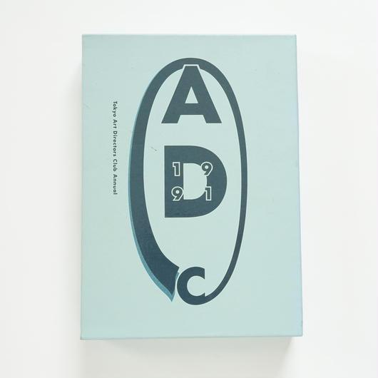 TOKYO ART DIRECTORS CLUB ANNUAL 1991