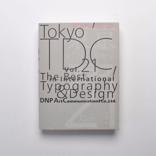 TOKYO TDC VOL.21 (2010)