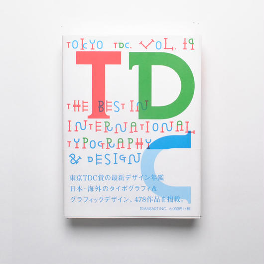 TOKYO TDC VOL.19 (2008)