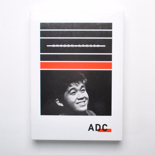 TOKYO ART DIRECTORS CLUB ANNUAL 2011