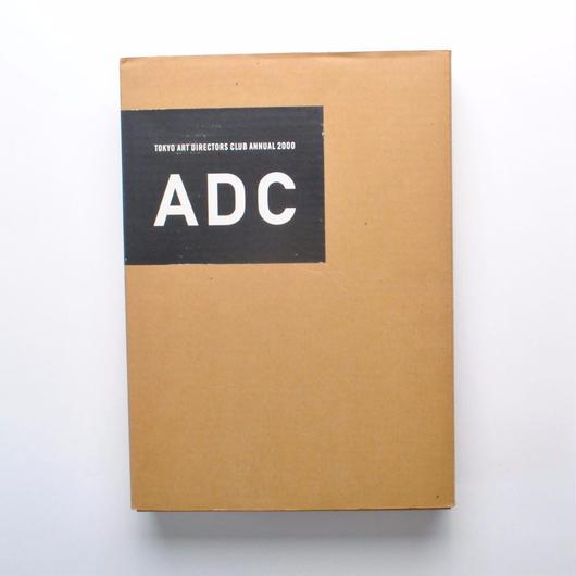 TOKYO ART DIRECTORS CLUB ANNUAL2000