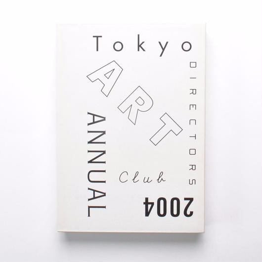 TOKYO ART DIRECTORS CLUB ANNUAL 2004