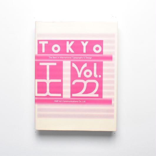 TOKYO TDC VOL.22 (2011)