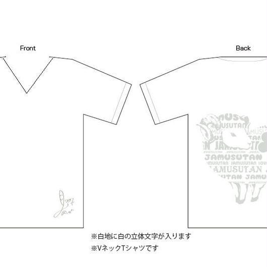 2017年限定Vネック立体プリントTシャツ