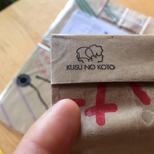 KUSU NO KOTO (ブックカバー)