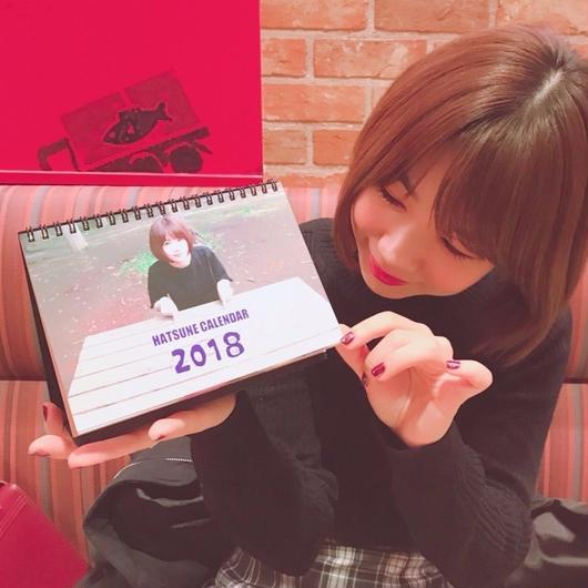 初音カレンダー2018