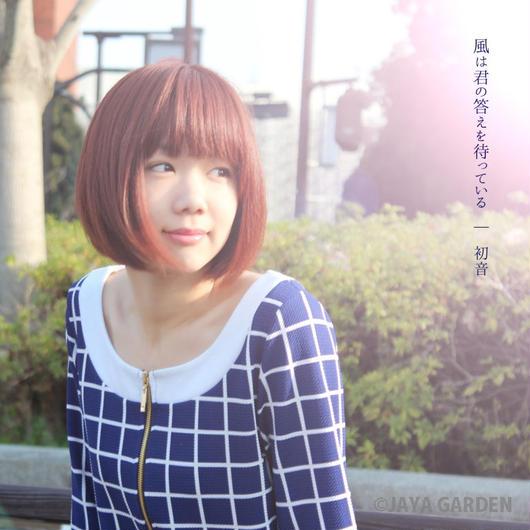 【CD】3rdAlbum『風は君の答えを待っている』