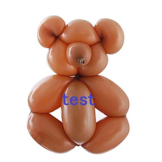test JBANホビー