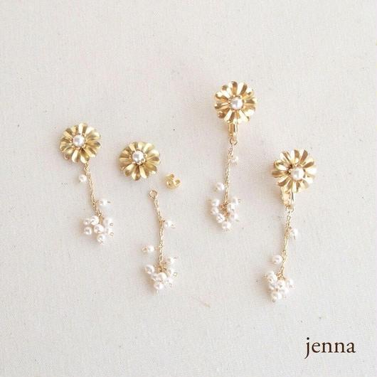 花とプチ淡水パールのピアス/イヤリング