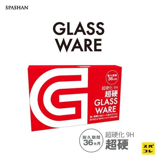 【SPASHAN】待望の新作!9H超硬GLASSWARE¥21600→¥9900の55%off 8/8より発送開始! スパシャン コーティング