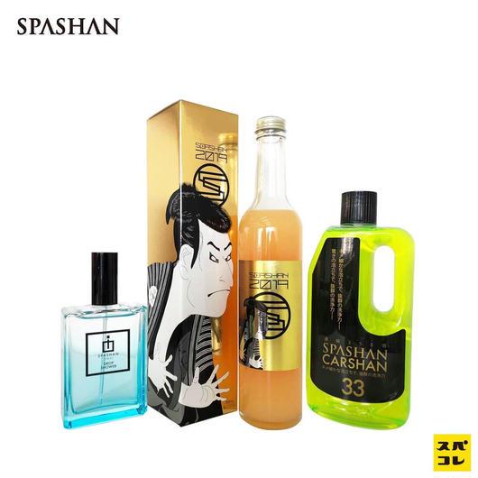 【SPASHAN】SPASHAN2019+DROPSHOWER+カーシャン スパシャン コーティング 洗車