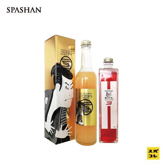 【SPASHAN】SPASHAN2019とアイアンバスター3の大人気セット!スパシャン 洗車 コーティング 2019