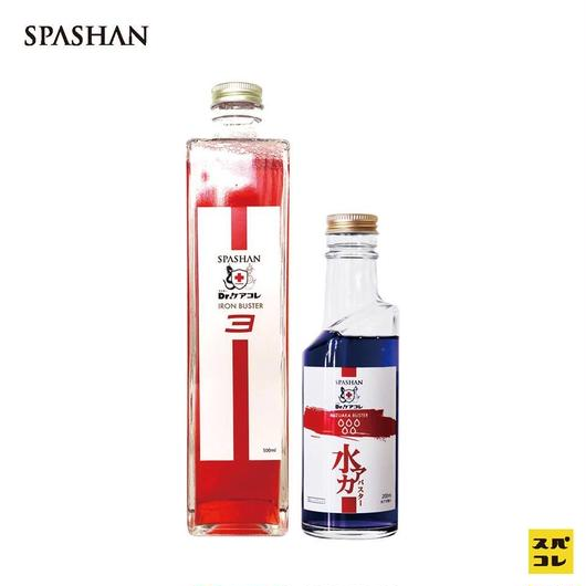 【SPASHAN】Dr.ケアコレ新製品コンビ!アイアンバスター3と水垢バスター200のセット!スパシャン 洗車 コーティング 2019