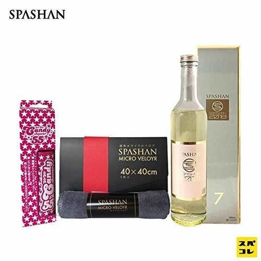 【SPASHAN】SPASHAN2018、キャンディシャワー、マイクロベロアのセット!スパシャン 洗車