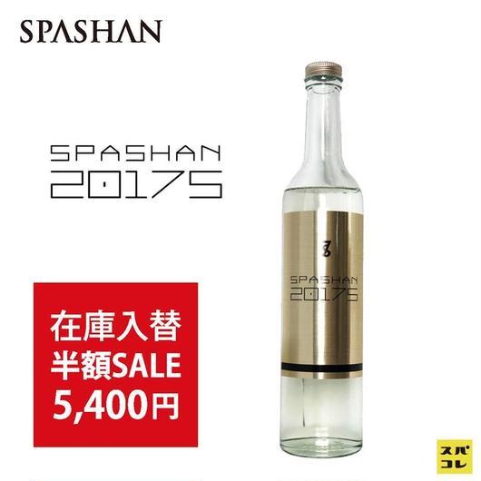 【SPASHAN】2017S 500㎖ 在庫入れ替えのため半額 SALE!! 『洗うだけで簡単ガラスコーティング』のスパシャンが数量限定・期間限定50%OFF★ スパシャン ガラスコーティング