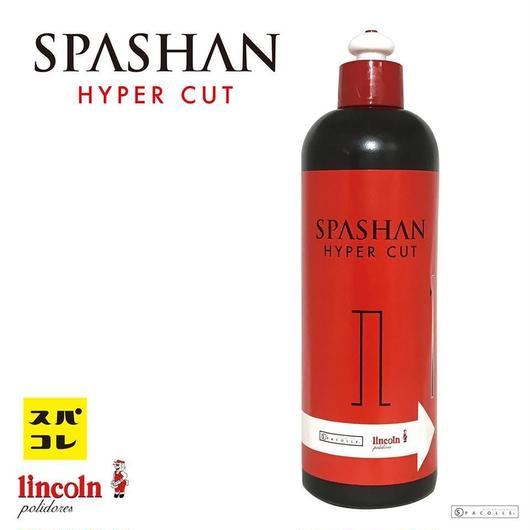 【SPASHAN】コンパウンド 500㎖ ハイパーカット