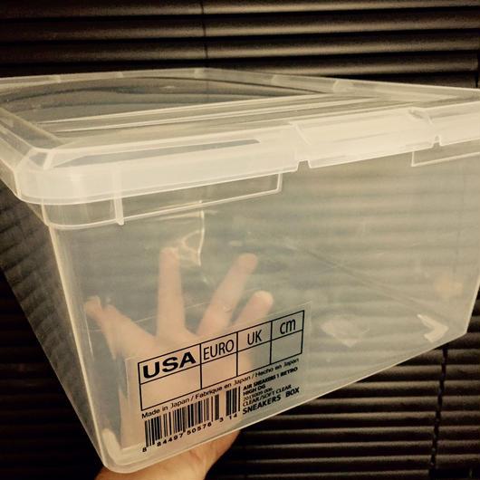 PP SNEAKER BOX