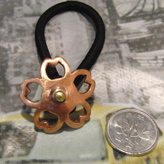 真鍮 ブロンズ 桜 ループコンチョ ヘアゴム付き