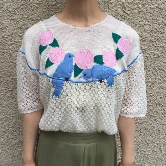 knit 220[ge-225]