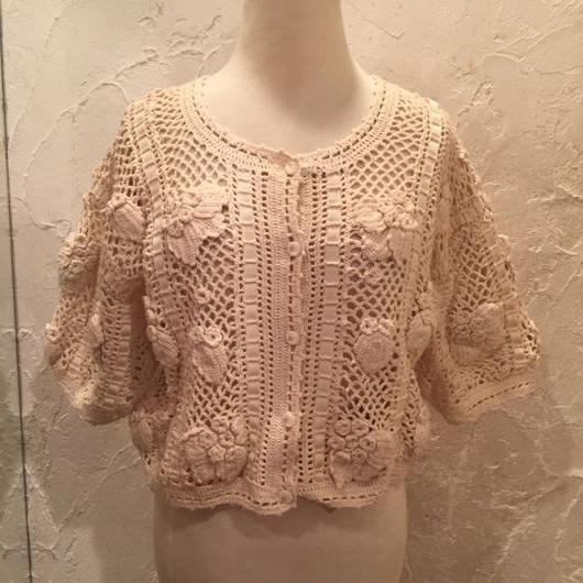 knit 219[ge-228]