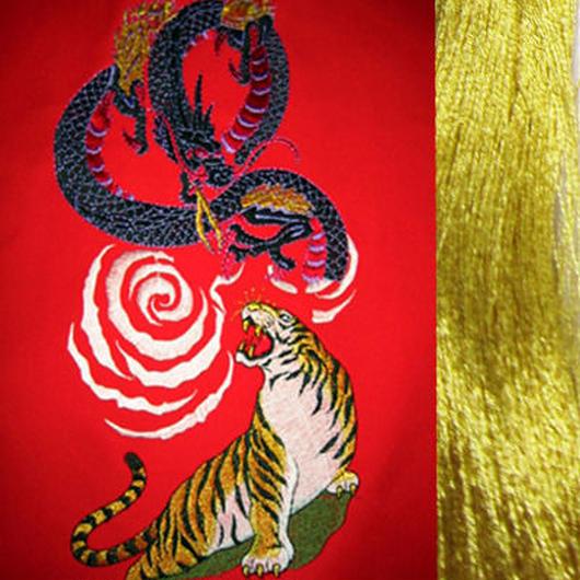 虎と龍・金房・長さ105cm
