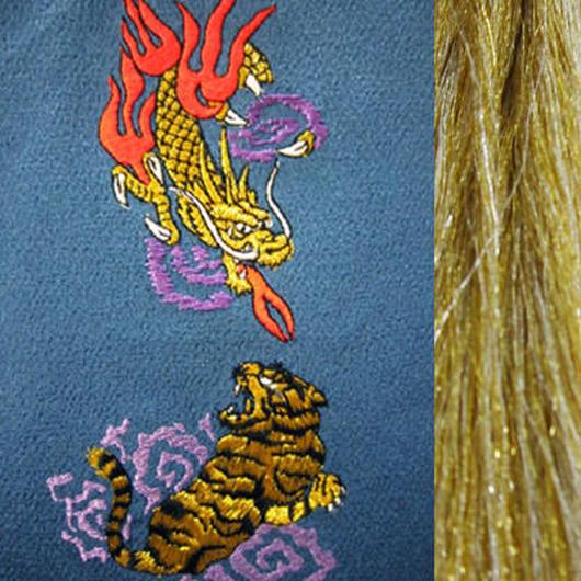 虎と火龍・金×銀房・長さ105cm