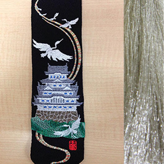 姫路城・銀房・長さ105cm