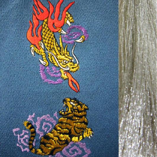虎と火龍・銀房・長さ105cm