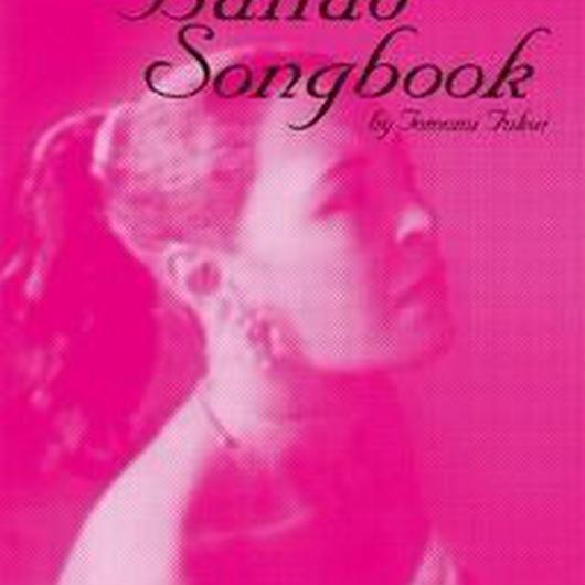 女性ジャズ・ボーカリストのための バラード・ソングブック