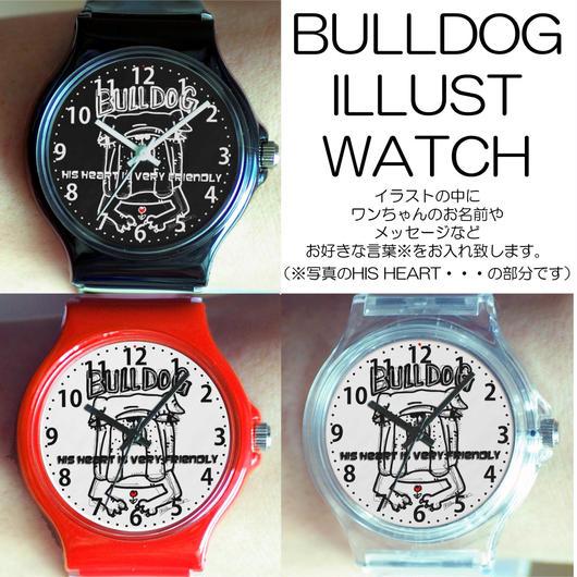 ブルドッグ腕時計  名入れ可能