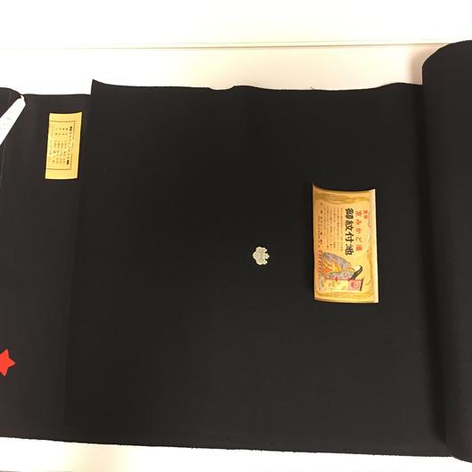 アンティーク 正絹縮緬 喪服着尺反物1反 黒2(1〜7日以内に出荷)