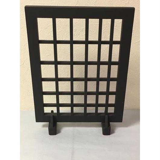【OUTLET】木製格子飾り台(着脱足付)(1〜7日以内に出荷)