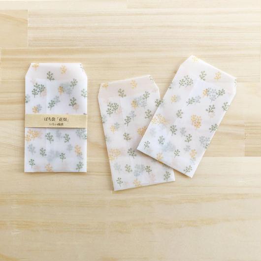 半透明のぽち袋   「花畑」