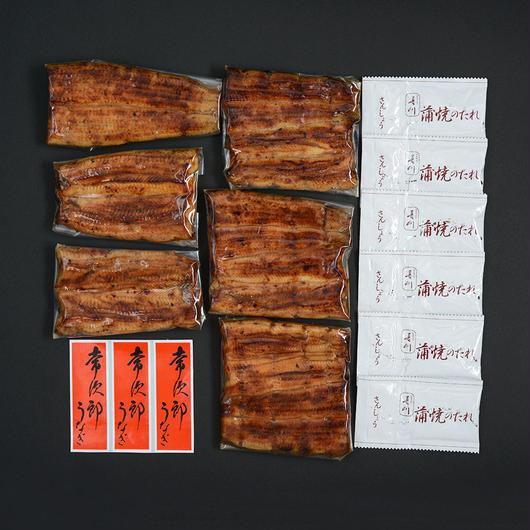 【常次郎 国産炭火手焼きうなぎ蒲焼】6袋