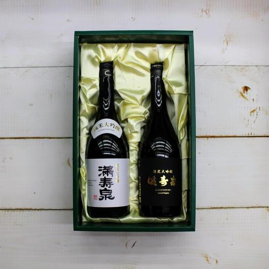 日本酒ギフト<富山>