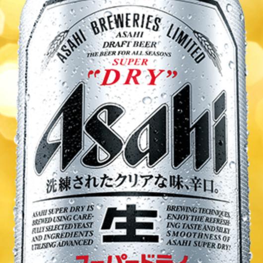 アサヒ「スーパードライ」350ml×2ケース『送料無料』