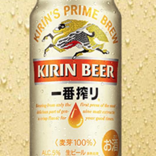 キリン「一番搾り」350ml×2ケース『送料無料』