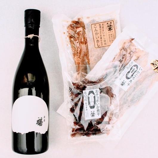 氷見「曙 純米大吟醸酒+おつまみセット」