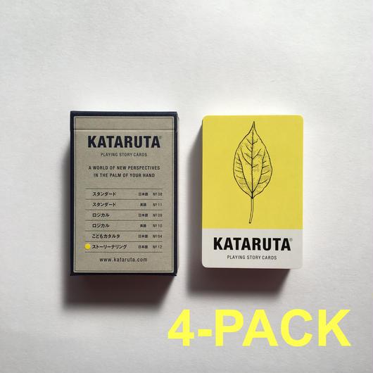 カタルタ #12 ストーリーテリング 【まとめ買い4個セット / 新装版】