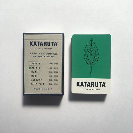 カタルタ #11 スタンダード / 英語版 【新装版】