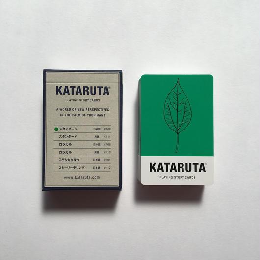 カタルタ #8 スタンダード / 日本語版【新装版】